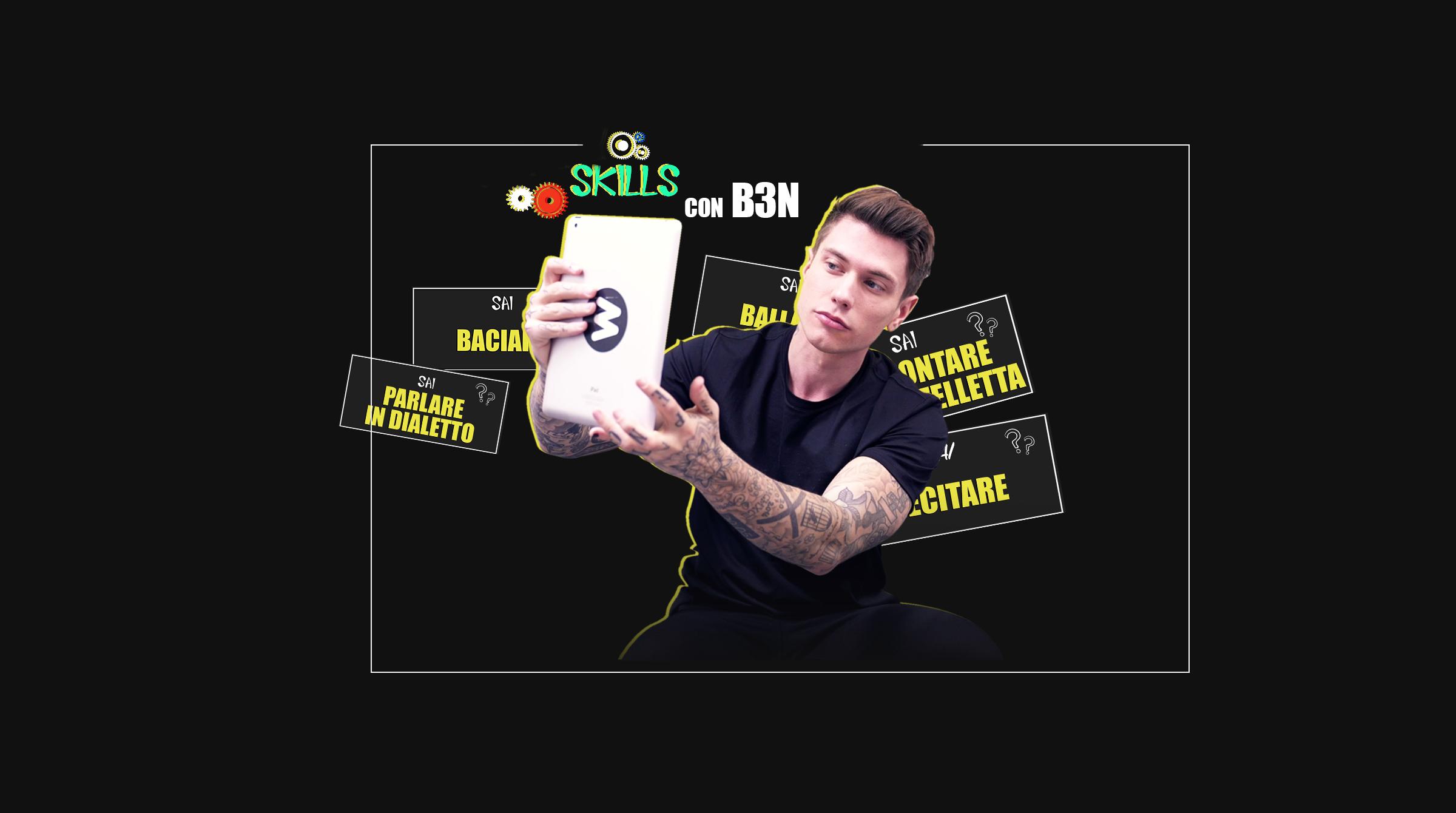 skills-ben-originals